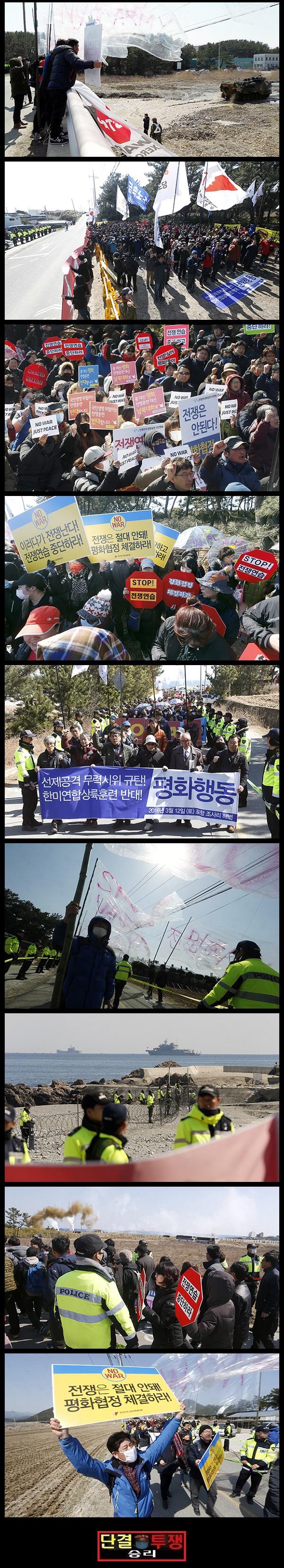 Güney Kore: ABD İle Yürütülen Savaş Oyunlarına Karşı Protesto  – FotoHaber
