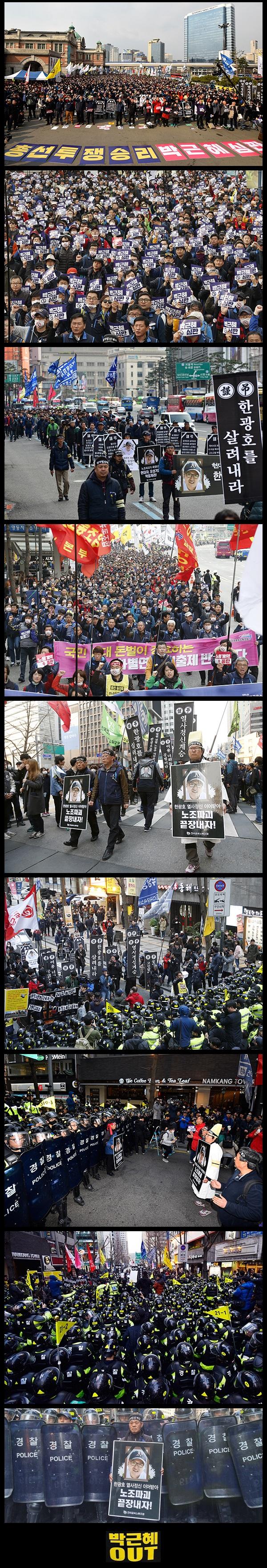 Güney Kore: İşçi Sendikaları Konfedarasyonu Hükümet Karşıtı Protesto Düzenledi