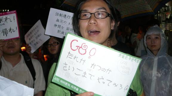 G8 誰が勝つのか最後まで行って見よう - G8 누가 이기는지 끝까지 가보자