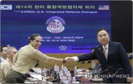 제14차 《한미통합국방협의체》회의, 서울 2018년 7월 25일